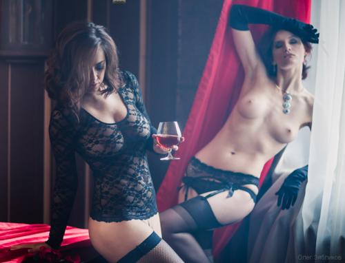 Cognac et femmes
